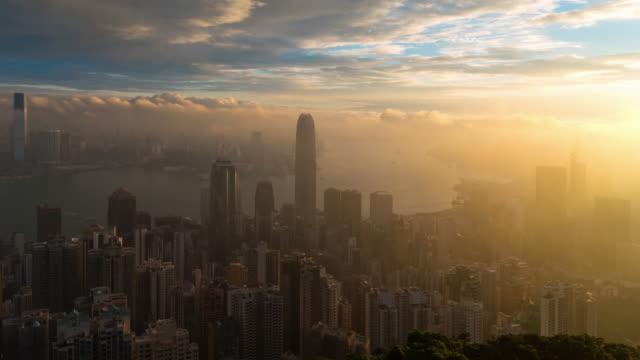 Zeitraffer: Misty Hongkong Stadtbild im Morgengrauen