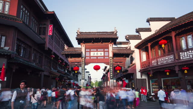 time lapse - nanjing confucius temple/china - nanjing stock-videos und b-roll-filmmaterial
