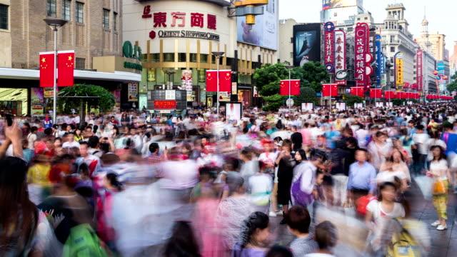 time lapse - nanjing rd pedestrian street - nanjing road stock videos & royalty-free footage