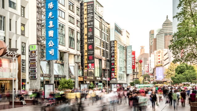 time lapse - nanjing rd pedestrian street (zoom out) - nanjing road stock videos & royalty-free footage
