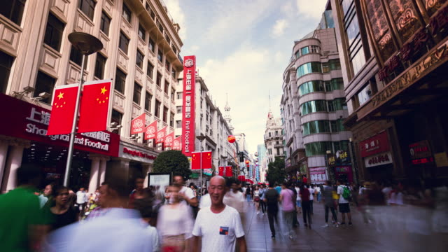 Time Lapse -Nanjing Road Pedestrian Street/shanghai,china