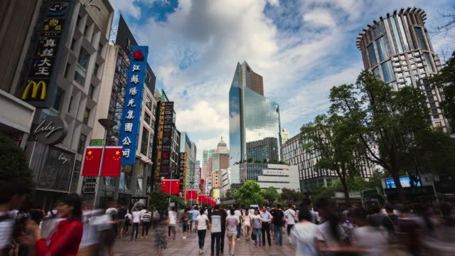 time lapse -nanjing road pedestrian street/shanghai,china - nanjing stock-videos und b-roll-filmmaterial