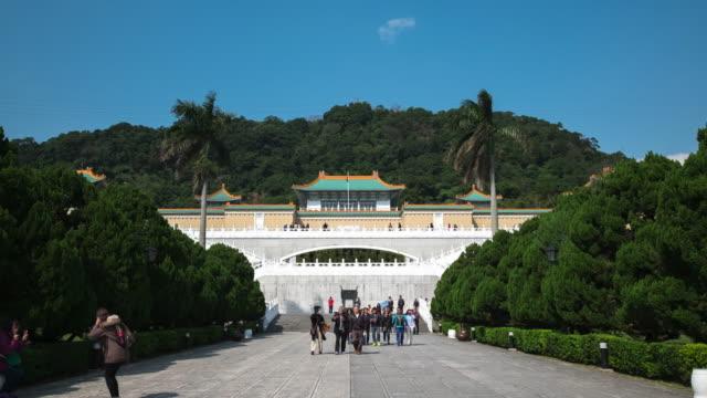 Lapso de tiempo de 4K: Museo del Palacio Nacional Gu Gong en Taipei, Taiwán