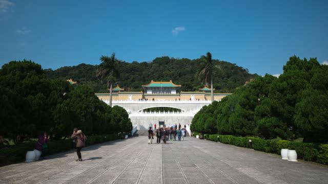 4 K の時間経過: 台北、台湾の国立故宮博物院宮