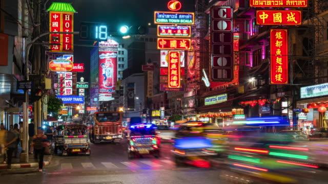 Time Lapse : Nightlife in Bangkok china town, Thailand