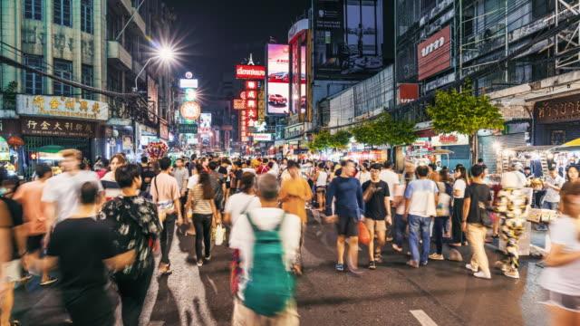 time lapse of bangkok chinatown at night time, thailand - bangkok stock videos & royalty-free footage