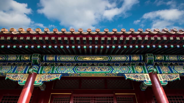 4k time lapse of blue sky with clouds and ancient buildings in the forbidden city, beijing, china - forbidden city stock videos & royalty-free footage