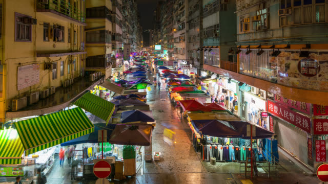 time lapse of fa yuan flea market at mongkok in hong kong china - awning stock videos and b-roll footage