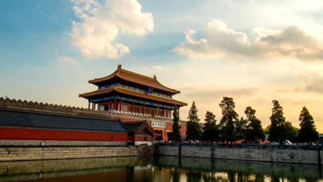 vídeos y material grabado en eventos de stock de time lapse de la ciudad prohibida, pekín, china - ciudad prohibida