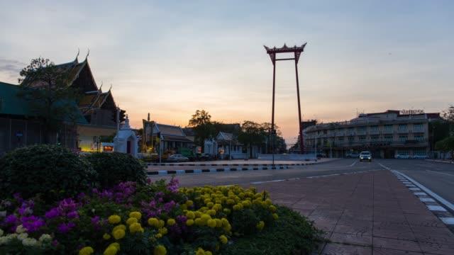 Time lapse of Giant Swing, Bangkok.
