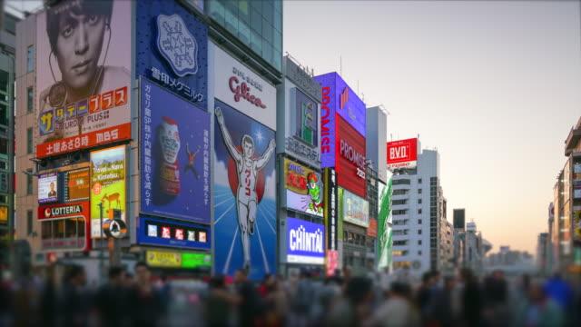Time lapse of Glico man light advertising billboard at Shinsaibashi street market