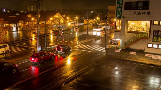 時間の経過の kawaguchigo 駅の夜景 - 山梨県点の映像素材/bロール