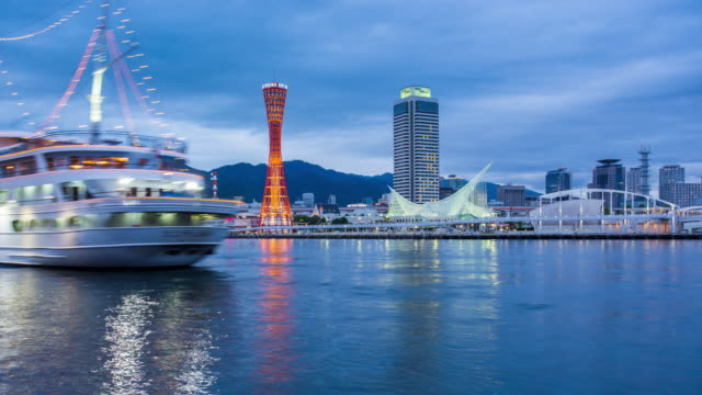 Time lapse of Kobe port tower at twilight