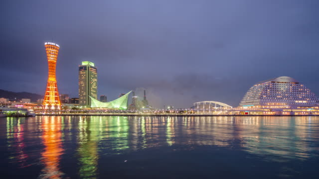 time lapse of kobe port tower harborland , kobe , hyogo , kansai , japan - hd format stock videos & royalty-free footage