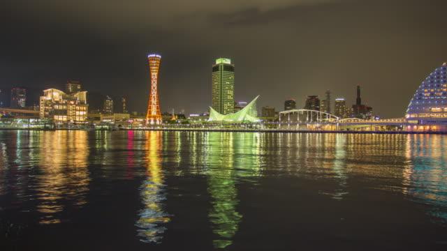 Time lapse of Kobe tower port at night
