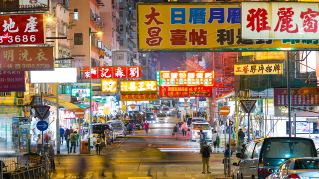 vídeos de stock, filmes e b-roll de time lapse of market street at night, sham shui po, hong kong - hong kong