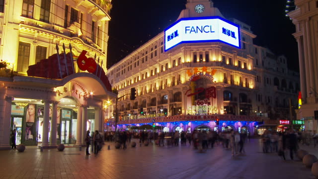 time lapse of nanjing road in shanghai china - nanjing road stock videos & royalty-free footage