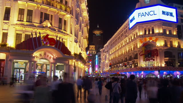 time lapse of nanjing road in shanghai - nanjing road stock videos & royalty-free footage