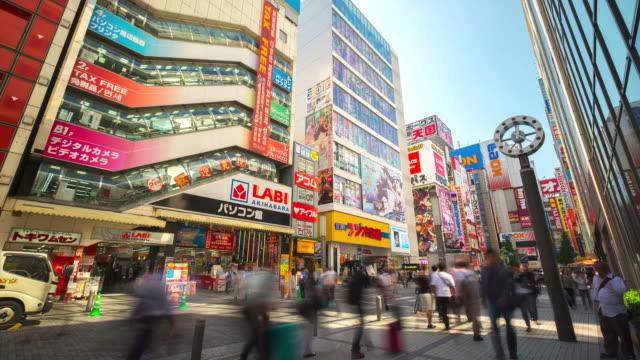 Lapso de tiempo de peatones hacinamiento comercial ciudad eléctrica de Akihabara Tokio
