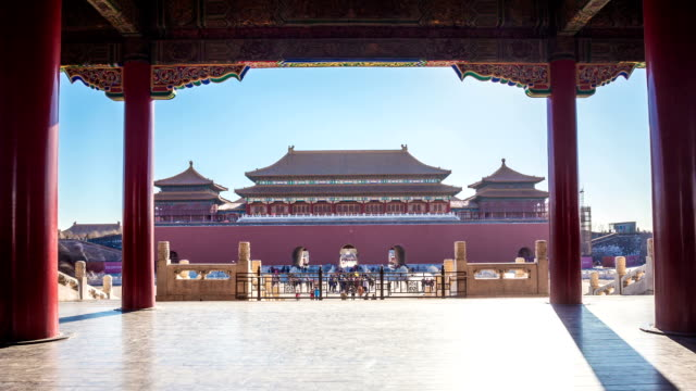 time lapse of people in forbidden city, beijing, china. - forbidden city stock videos & royalty-free footage