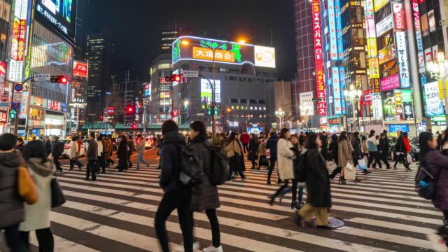 新宿の夜間4kタイムラプス - 市街地の道路点の映像素材/bロール