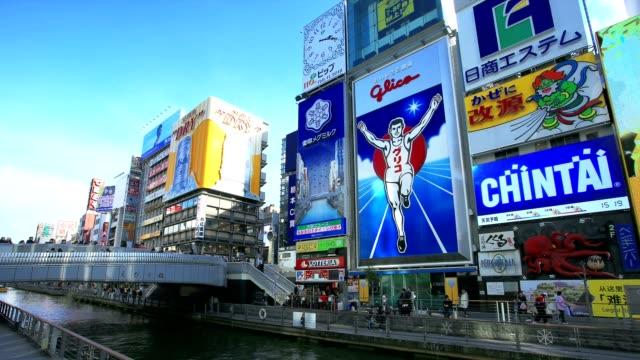 zeitraffer der einkaufsstraße - präfektur osaka stock-videos und b-roll-filmmaterial