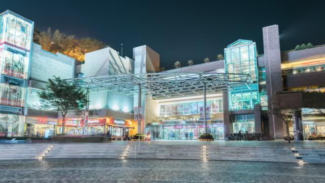 vídeos de stock e filmes b-roll de time lapse of victoria peak mall, hong kong - centro comercial