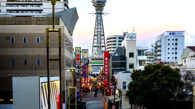 stockvideo's en b-roll-footage met hd time lapse : osaka tower tsutenkaku and shinsekai - hd format