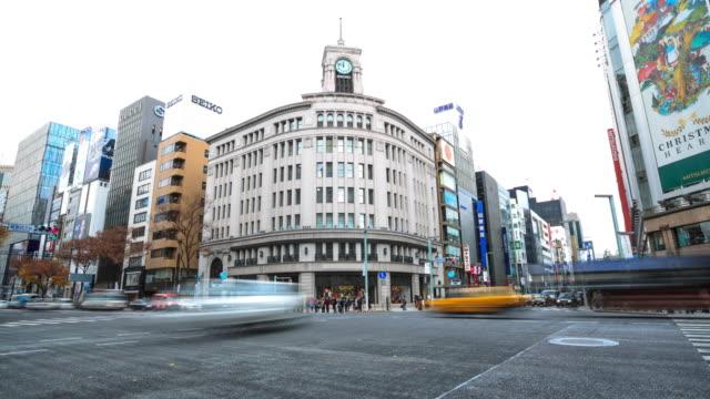 4k Zeitraffer : Fußgänger Überqueren Sie im Ginza-Kreuzung