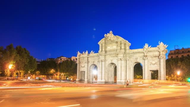 Time Lapse : Puerta de Alcala, Madrid
