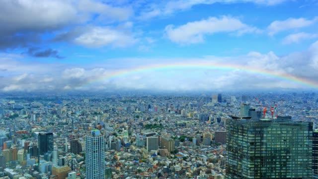 東京都庁舎でのタイムラプスレインボー - 虹点の映像素材/bロール