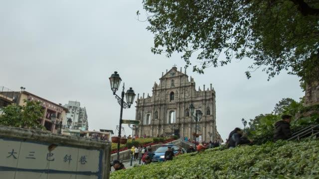 Zeitraffer Ruinen der St.paul es Kirche in der Stadt Makau