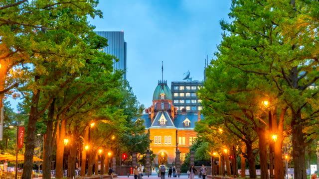 4k time lapse sapporo hokkaido goverment former building office autumn in twilight, sapporo, hokkaido, japan , tilt down - sequential series stock videos & royalty-free footage