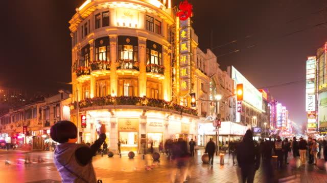 Time Lapse - Shanghai Nanjing Road Pedestrian Street