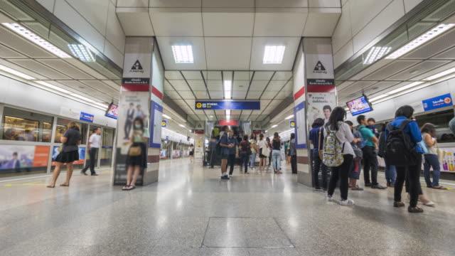 Time Lapse 4 K: Treno della metropolitana e passeggeri, Tailandia