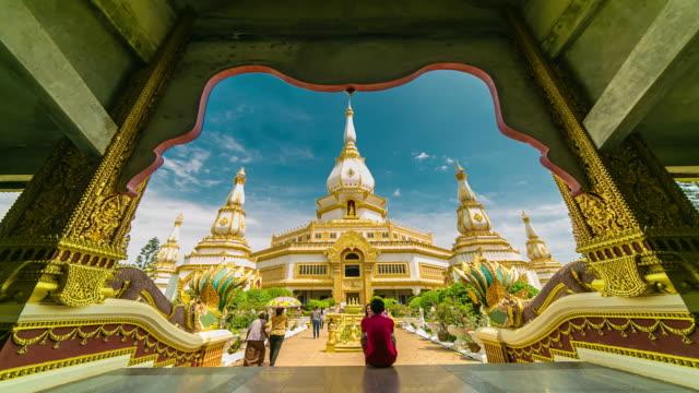 Time Lapse Thailand temple in Roi Et, Thailand.