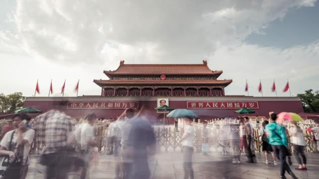 vídeos de stock, filmes e b-roll de time lapse- tiananmen gate - portão da paz celestial de tiananmen