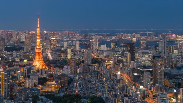 夕暮れ時、都市景観の時間経過東京市 - 昼から夜点の映像素材/bロール