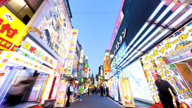 time lapse tokyo neon city red light geisha - x rated stock videos & royalty-free footage