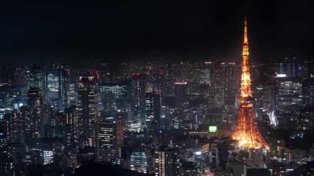 夜のタイムラプス東京タワー。 - 瞬き点の映像素材/bロール