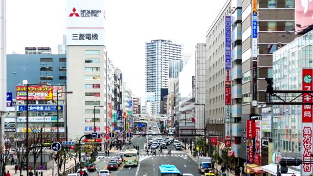 vídeos de stock, filmes e b-roll de lapso de tempo de alta definição:  tráfego em tóquio, no japão. - full hd format