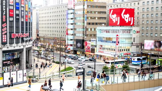 stockvideo's en b-roll-footage met hd time lapse : traffic in tokyo, japan. - hd format