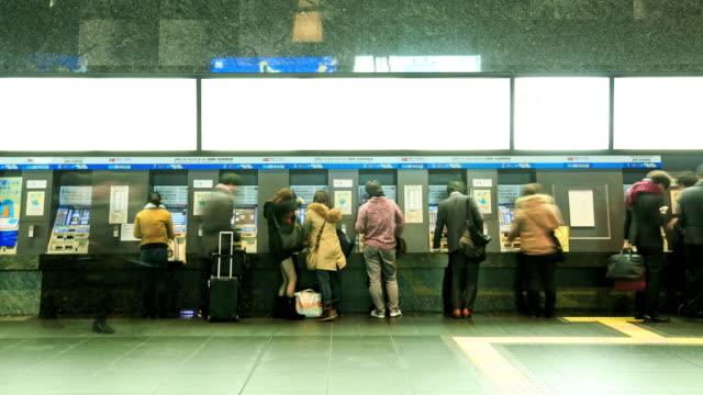 4k低速度撮影:鉄道駅、日本 - 地下鉄駅点の映像素材/bロール
