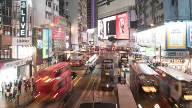 time lapse: blick auf eine belebte straße in causeway bay, hong kong während der nacht, hong kong - insel hong kong island stock-videos und b-roll-filmmaterial