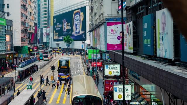 4k zeitraffer: blick auf die menschen auf den straßen hongkonger stadt in der causeway bucht in hongkong ist ein wichtiger finanzdrehkreuz in der region asien. hongkong-video - high dynamic range imaging stock-videos und b-roll-filmmaterial