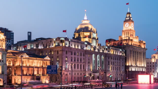 Time Lapse View of the Bund, Shanghai