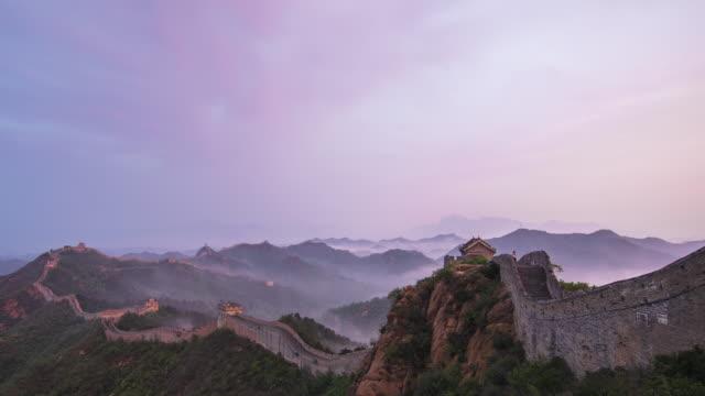 time lapse-awe sunrise of jinshanling great wall