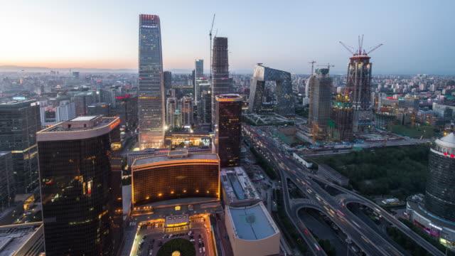 Lapso de tiempo, Distrito Central de negocios de Pekín del día a la noche