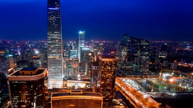 time lapse-beijing skyscraper - beijing点の映像素材/bロール