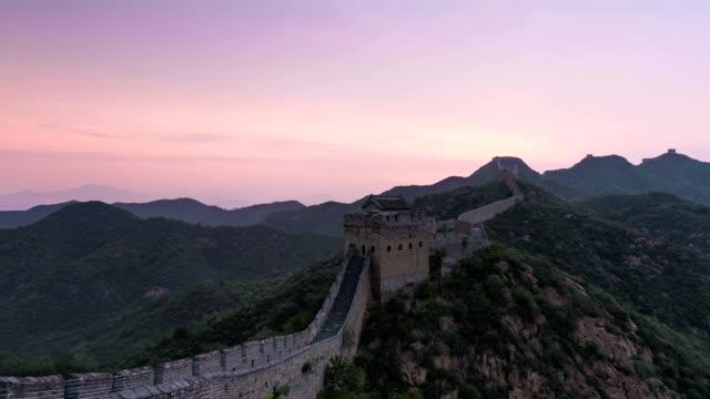 vídeos de stock, filmes e b-roll de lapso de tempo-greatwall ao nascer do sol - grande muralha da china